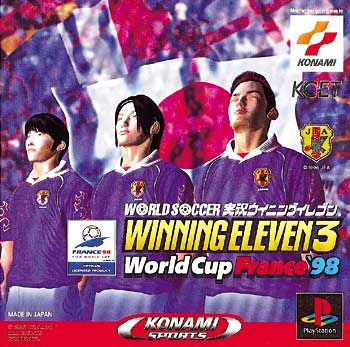 World Soccer Winning Eleven 3 World Cup France 98