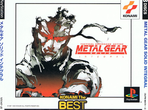 Metal Gear Solid Integral (The Best)