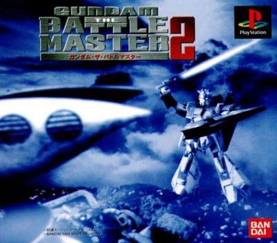 Gundam The Battle Master 2