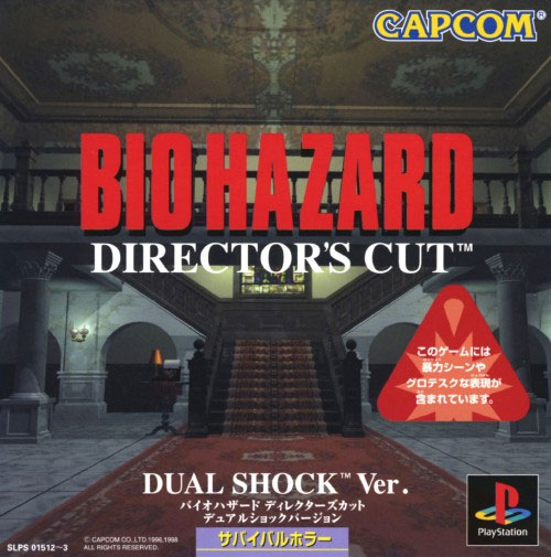 Biohazard Directors Cut Dual Shock Version (No Manual)