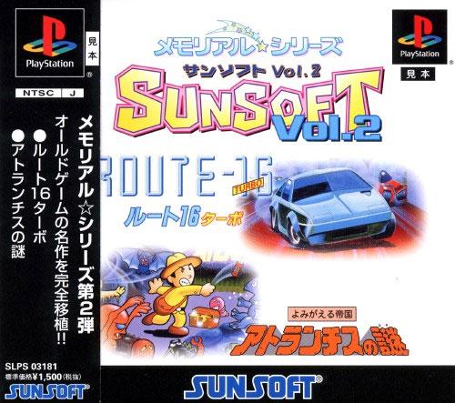 Memorial Series Sunsoft Vol 2