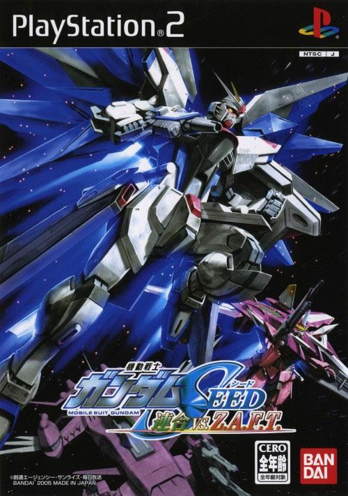 Gundam Seed Rengo V ZAFT