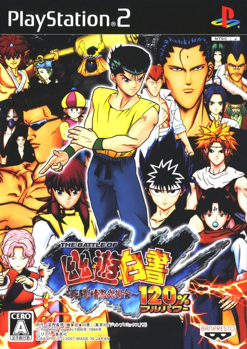 The Battle of Yu Yu Hakusho 120% (New)
