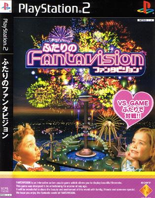 Futari no Fantavision (New)
