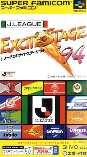 J League Excite Stage 94 (New)
