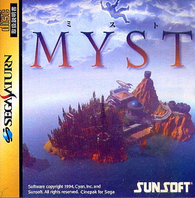 Myst (New)