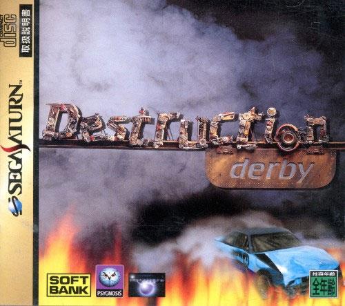 Destruction Derby (New)