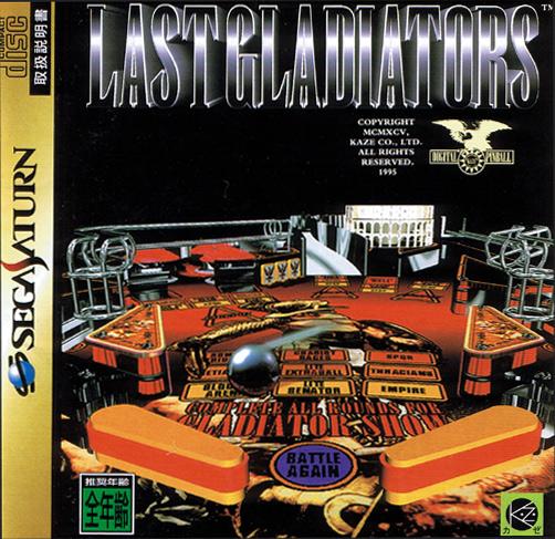 Digital Pinball Last Gladiators