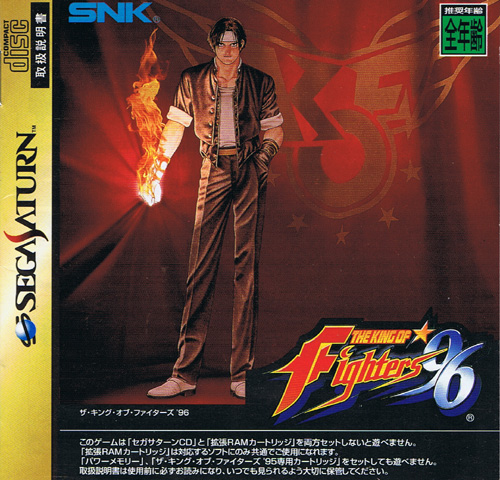 The King of Fighters 96 with Guide Book
