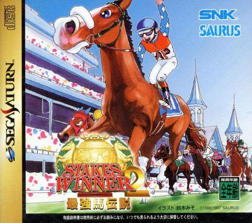 Stakes Winner 2 (New)