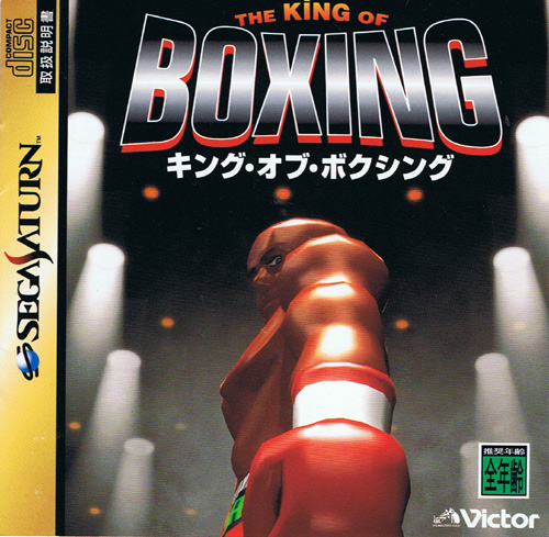 The King of Boxing