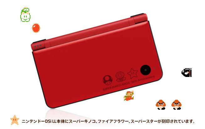 Nintendo DsiLL Mario 25th Anniversary Limited Edition (New)