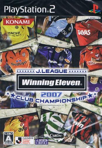J League Winning Eleven 2007 Club Championship (New)