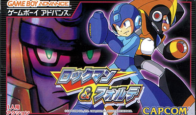 Rockman And Forte