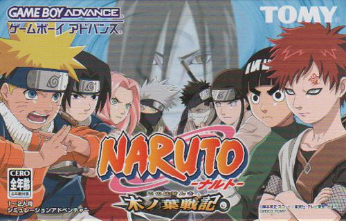 Naruto Konoha Senki (New)