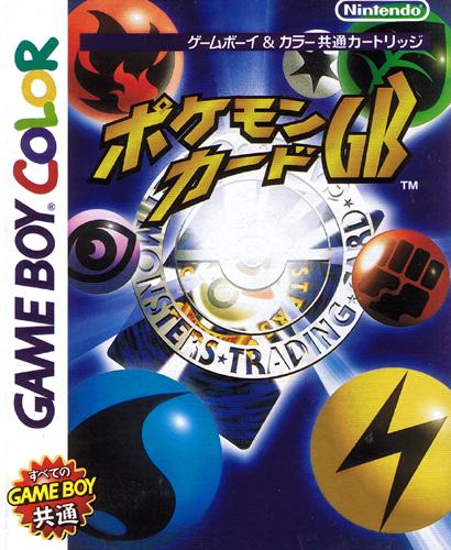 Pokemon Card GB (New) (With Kairyu Card)