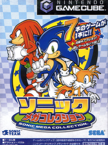 Sonic Mega Collection (New)