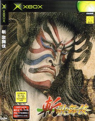 Zan Kabuki