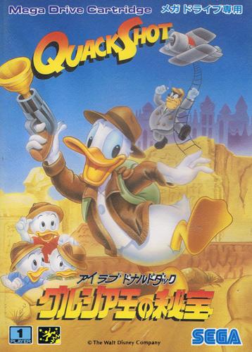 I Love Donald Duck Quack Shot