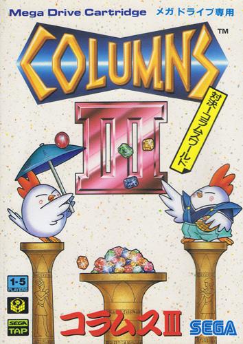 Columns III (New)