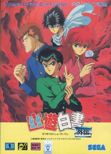 Yu Yu Hakusho Legend (New)