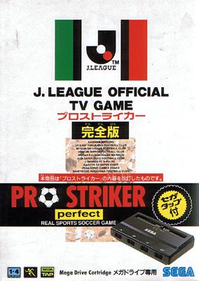 J League Pro Striker Perfect