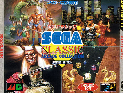 Sega Classic Arcade Collection