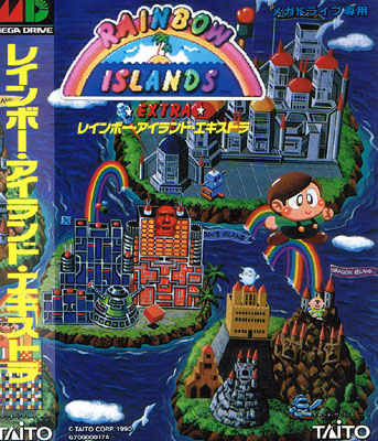Rainbow Islands Extra (New)