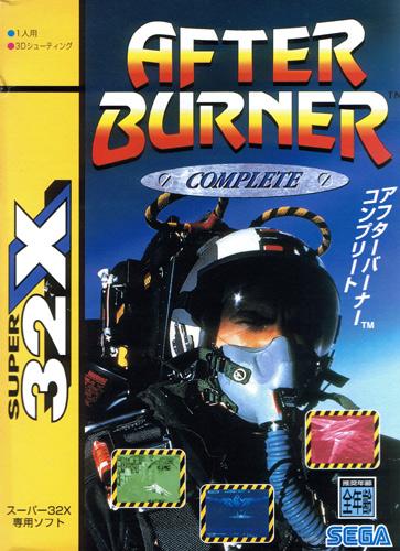 AfterBurner Complete