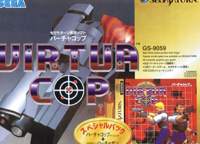 Virtua Cop Gun Controller Pack (No Gun)
