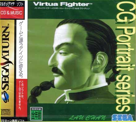 Virtua Fighter CG Portrait Lau Chan (New)