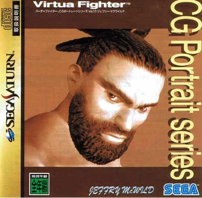 Virtua Fighter CG Portrait Jeffry McWild (New)