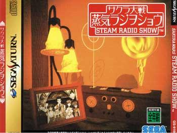 Sakura Wars Steam Radio Show
