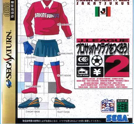 Lets Make J League Club 2