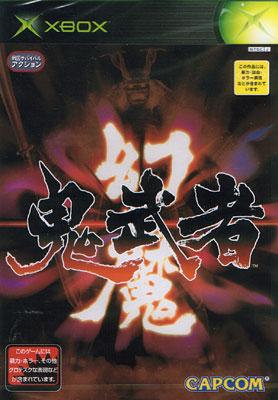 Onimusha (New)