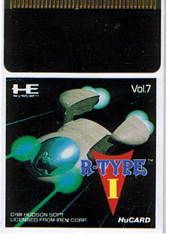R Type I (Hu Card Only)