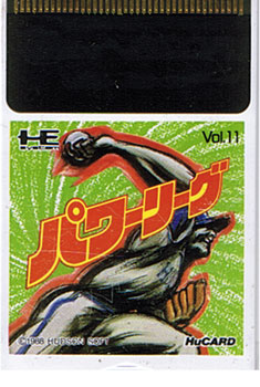 Power League (Hu Card Only)