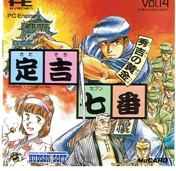 Sadakichi Seven Hideyoshi Gold