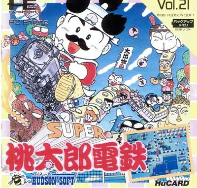 Super Momo Tarou Dentetsu