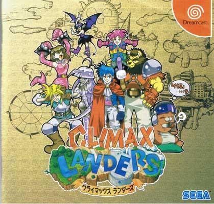 Climax Landers