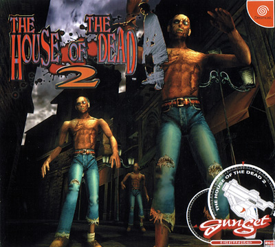 The House Of The Dead 2 Gun Set