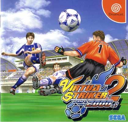 Virtua Striker 2 Ver 2000.1