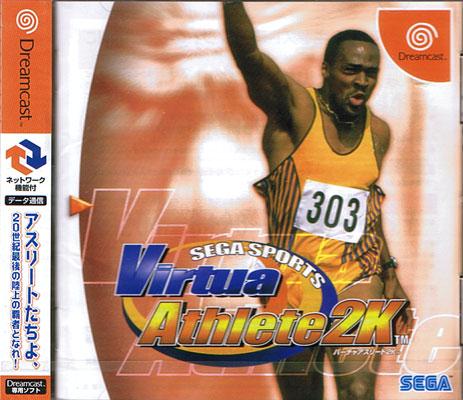 Virtua Athlete 2K (New)