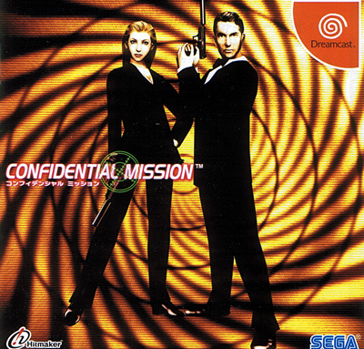 Confidential Mission (Best) (New)