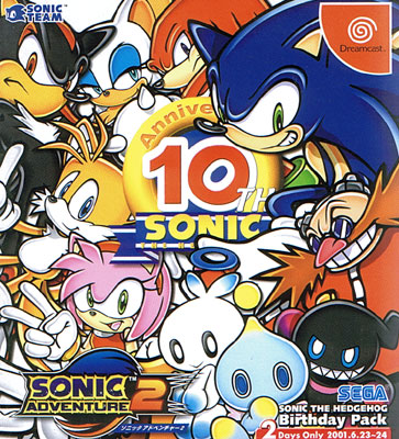 Sonic Adventure 2 Birthday Pack