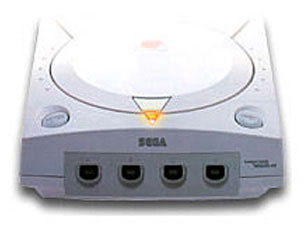 Japanese Dreamcast Console (Only) (Unboxed)
