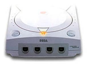 Japanese Dreamcast Console