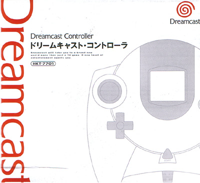 Dreamcast Controller (Boxed)