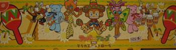 Dreamcast Samba De Amigo Official Maracas (Fault)