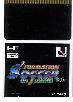 Formation Soccer on J League (Hu Card Only)